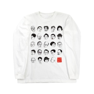 日本の文豪 Long sleeve T-shirts
