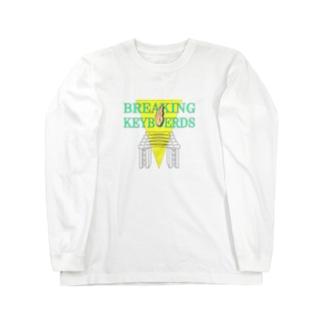 鍵盤の瓦割り Long sleeve T-shirts