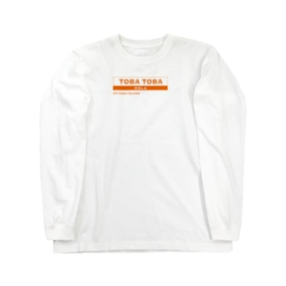 レペゼン KIKAI ISLAND Long sleeve T-shirts