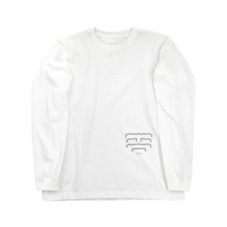 キーカップ Long sleeve T-shirts