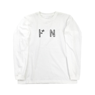 ドN Long sleeve T-shirts