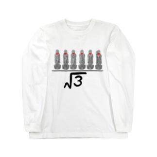 ルート3分の六地蔵 Long sleeve T-shirts