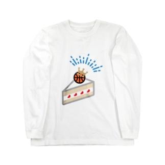 バスケーキ Long sleeve T-shirts