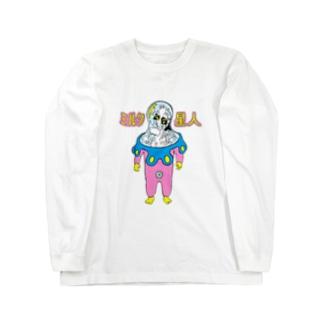 ミルク星人 Long sleeve T-shirts