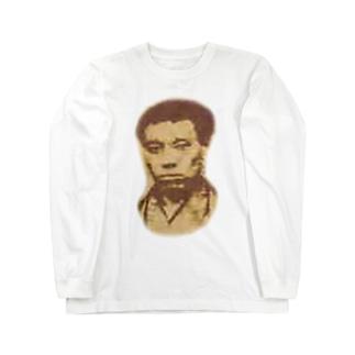 高杉晋作 Long sleeve T-shirts