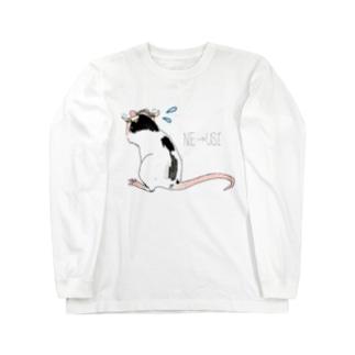 往生際のわるいネズミ Long sleeve T-shirts