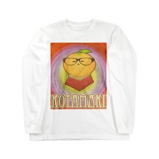 【コタまき】ロングスリーブTシャツ Long sleeve T-shirts