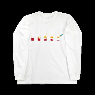 NATSUYA TAKASAKIのフライドポテト Long sleeve T-shirts