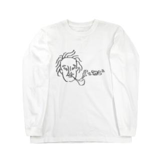 E=mc2 Long sleeve T-shirts