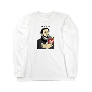 "nanometerのnanometer""ザビエル""ロングTシャツ Long sleeve T-shirts"