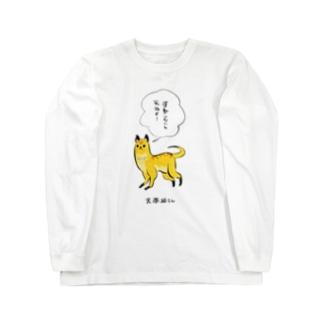 天啓猫さん Long sleeve T-shirts