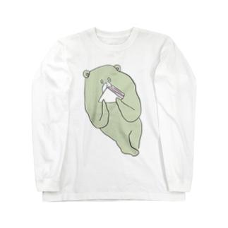 ハムサンドを食べるクマ Long sleeve T-shirts