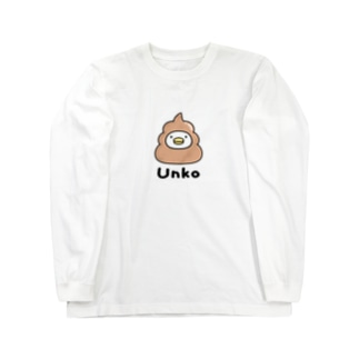 うるせぇトリ(うんこ) Long sleeve T-shirts