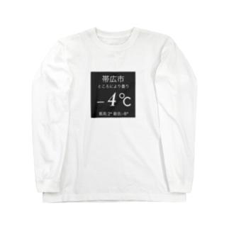 SH-の- 4℃ Long sleeve T-shirts