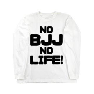 NO BJJ NO LIFE Long sleeve T-shirts