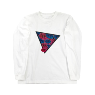 For god's shake T-shirt bk Long sleeve T-shirts