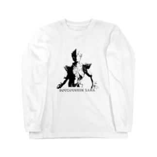 SOUZOUSHIN XANA' Long sleeve T-shirts