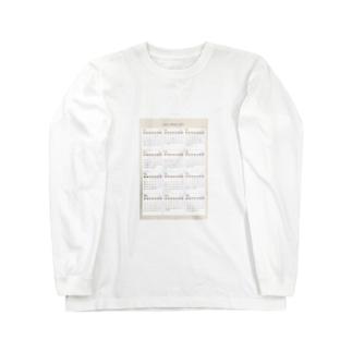 2021年カレンダー Long sleeve T-shirts