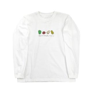 futakineの遺伝子組み換えでない Long sleeve T-shirts