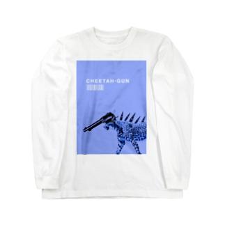 CHEETAH-GUN Long sleeve T-shirts
