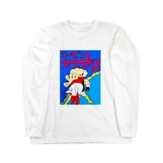 リーゼントスフィンクス宇宙大戦表紙 Long sleeve T-shirts