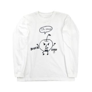 CHANAのボケたりんご Long sleeve T-shirts