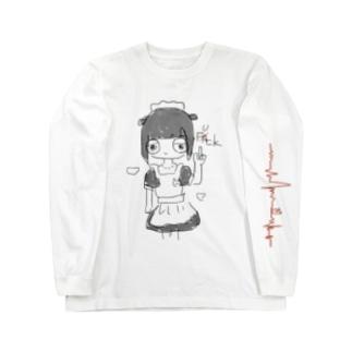 全然やる気のないメイド Long sleeve T-shirts