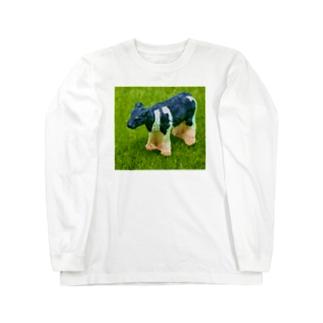 COW-2021 Long Sleeve T-Shirt