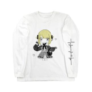 ぱつきん地雷ちゃん Long sleeve T-shirts