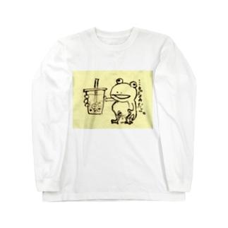 …タピオカだよ。 Long sleeve T-shirts
