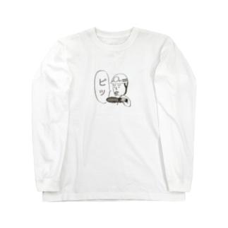 ヘタイラストのマサ屋の交通整理くん Long sleeve T-shirts