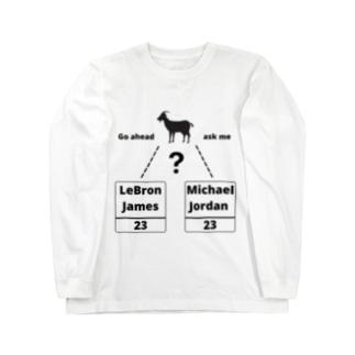 誰が No.1 ? Long sleeve T-shirts