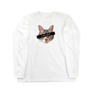 I am mine. T-shirt bk Long sleeve T-shirts