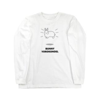 よろこんでるバニー Long sleeve T-shirts