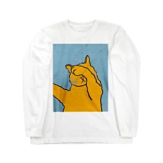 Noon Cat 13 Long sleeve T-shirts