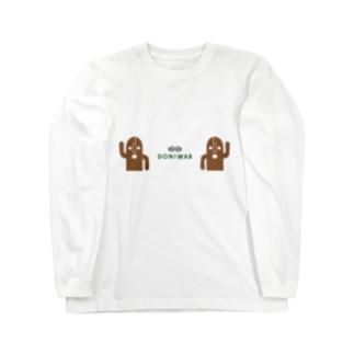 ドニワのハニワ-ロンT Long sleeve T-shirts