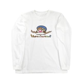 由持もにちゃん激闘ゲーム制作編 Long sleeve T-shirts