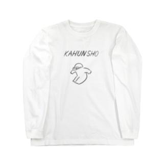 花粉症 Long sleeve T-shirts