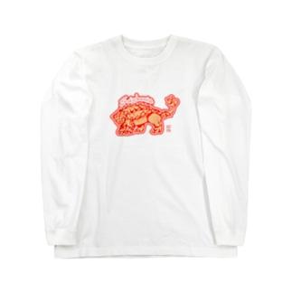 恐竜グッズ・サイカニア Long sleeve T-shirts