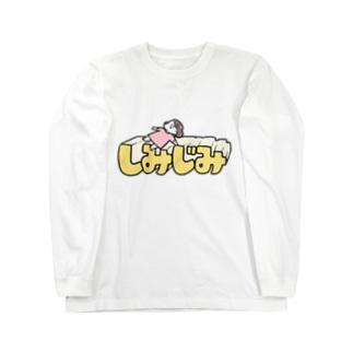 しみじみ Long sleeve T-shirts