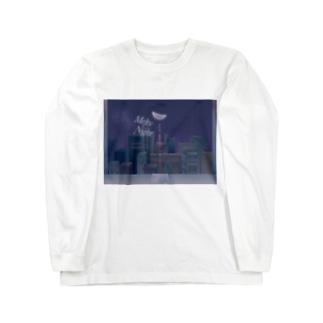 Melty Night / 株式会社マリーナ水島観光 Long sleeve T-shirts