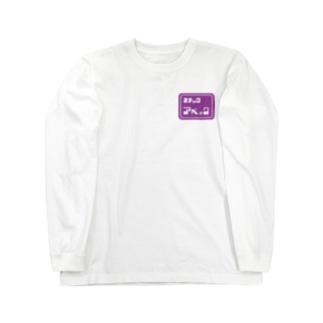 スナック/アベック Long sleeve T-shirts