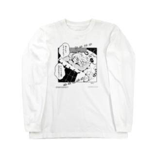 ひとコマ漫画「きょもがんばろね」 Long Sleeve T-Shirt