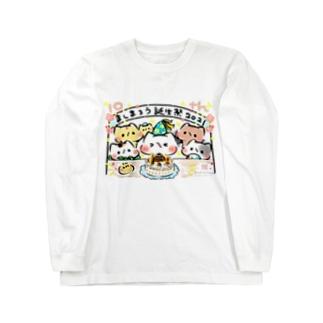 ましまろう10周年誕生祭2021 Long Sleeve T-Shirt