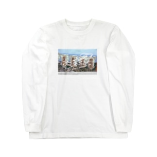Surume_p Long sleeve T-shirts