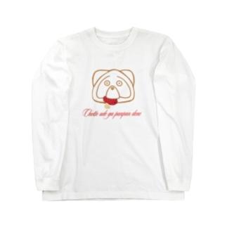 ちょっと腕がパンパンでね 茶 Long sleeve T-shirts