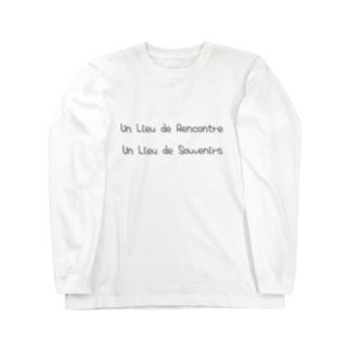 俺の場所 Long sleeve T-shirts