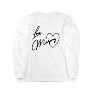 Love Mahjong♡ Long sleeve T-shirts