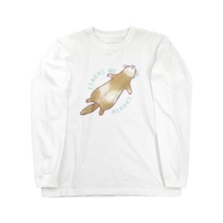いたちのひらき Long sleeve T-shirts