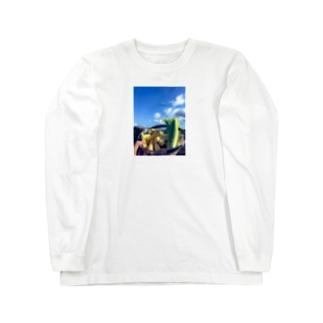 憧れのヤングコーン Long sleeve T-shirts